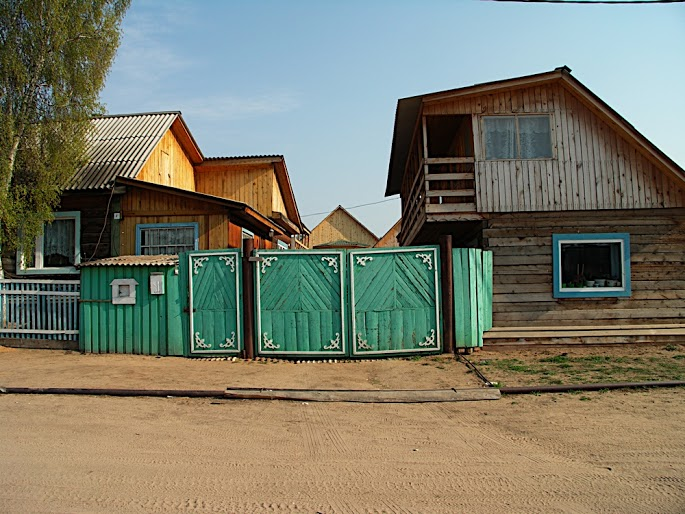 Baikaler Rural Hostel
